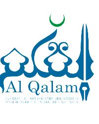 Al Qalam Institute of Ateneo de Davao University