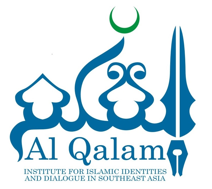al-qalam-logo-edit